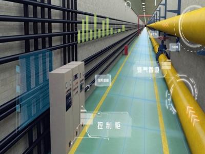 地下综合管廊系统集成平台