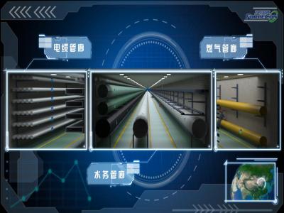 地下综合管廊监控系统工程